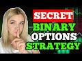 Binary options strategy 2020  Binary trading