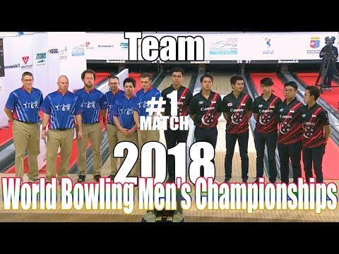 2018 Bowling - World Bowling Men's Championships - Team #1 - USA VS. Singapore