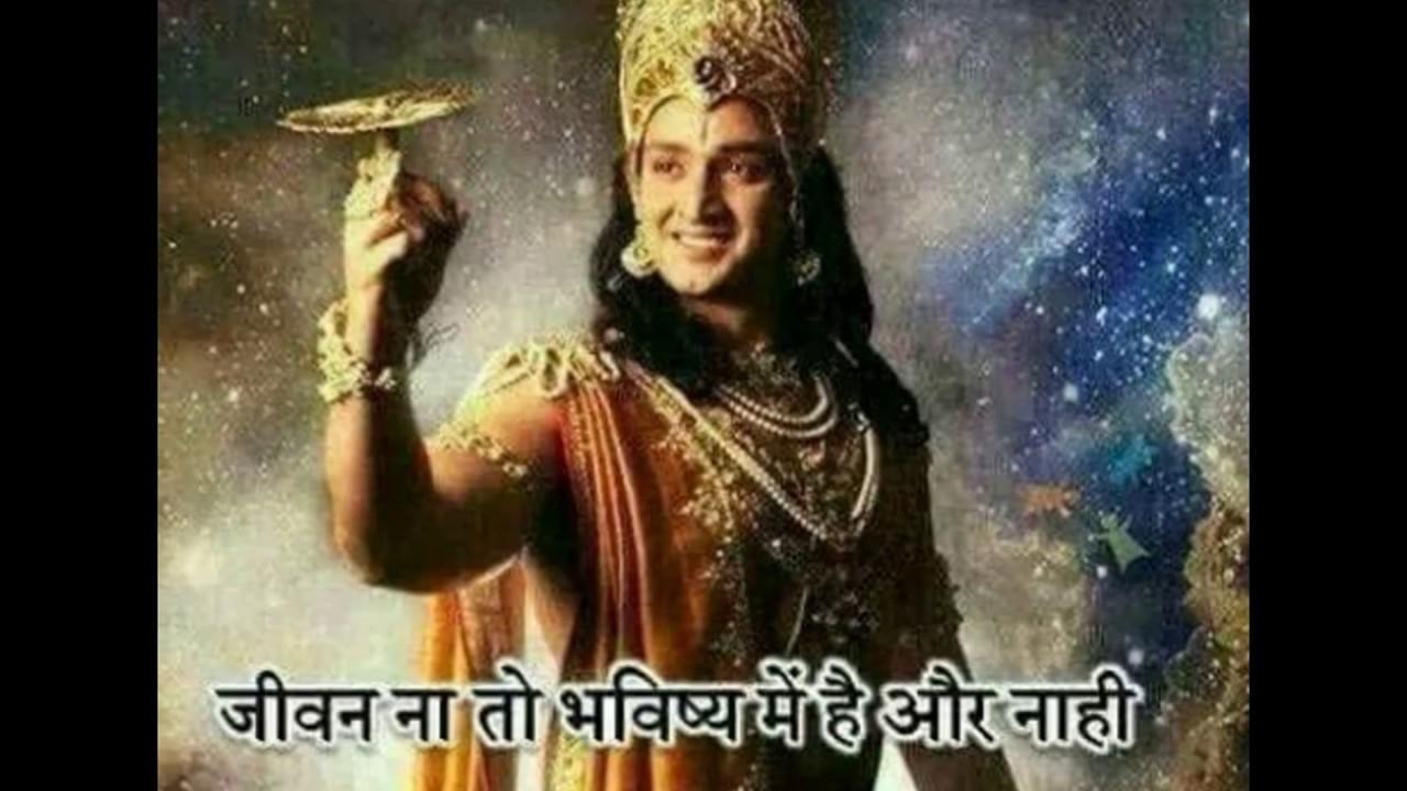 Lord Krishna Quotes Lord Krishna Quotesgood Morning With Krishna  Good Morning