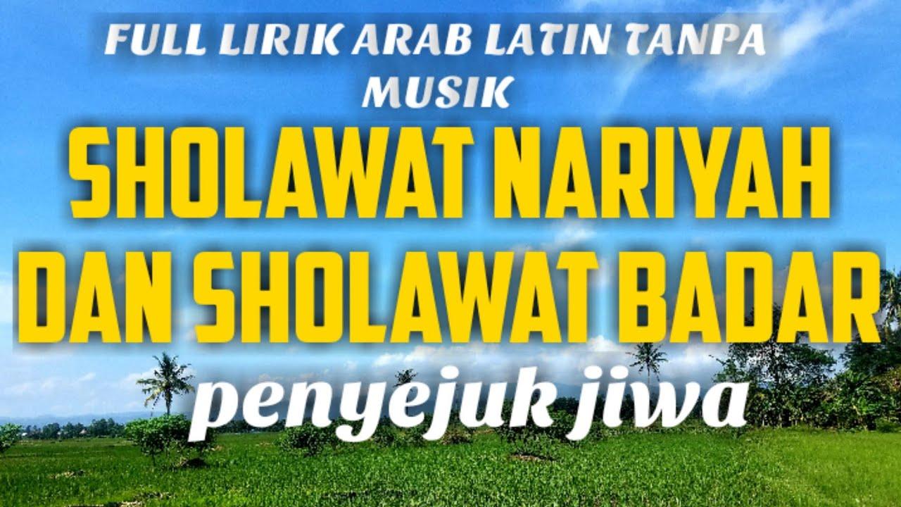 Sholawat Badar Lirik Arab - Sholawat Badar Cibedug Bogor