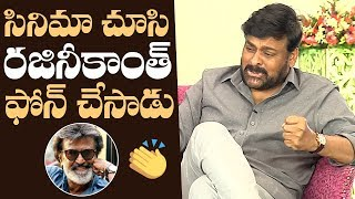 Chiranjeevi Shares Rajinikanth and His Wife Reaction On Sye Raa | Manastars