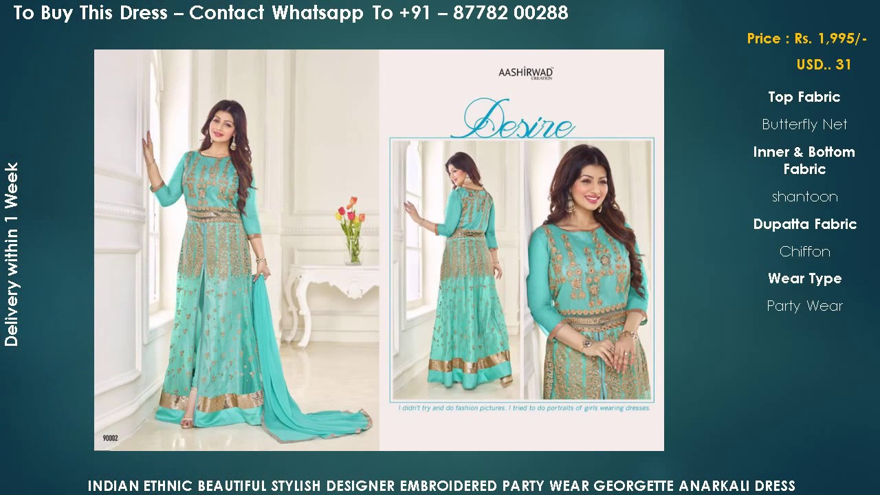 Buy Online - Latest New Collection of Indian Designer Anarkali Suits ...