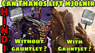 Can thanos Lift mjolnir , lifting mjolnir with or without infinity gauntlet| Hindi Captain Hemant
