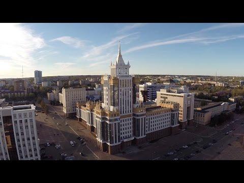 Мордовский государственный университет им. Н.П. Огарёва