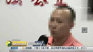 [国际财经报道]投资消费 上海:男子借钱搞装修 险些搭上一套房| CCTV财经