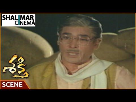 Shakti Movie || Rao Gopal Rao cheating 0n Formers  Scene  || Krishna, Jayasudha, Radha thumbnail