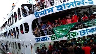 Eid Journey by Launch Dhaka Chandpur