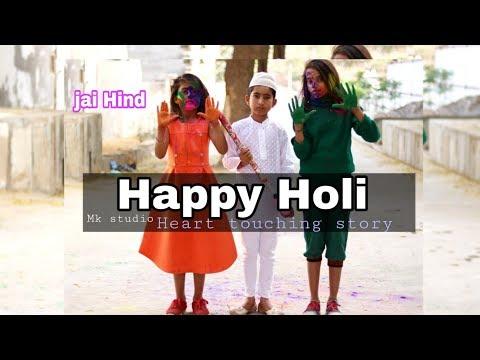 Happy Holi || Heart Touching Story || Ishu  Divyansh || Mk Studio
