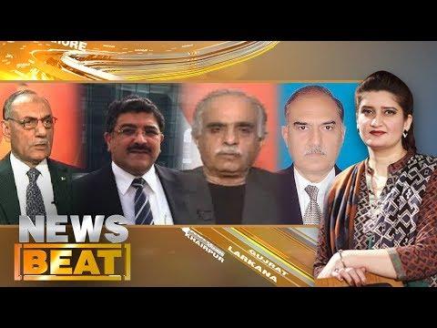 News Beat - Paras Jahanzeb - SAMAA TV - 16 Dec 2017
