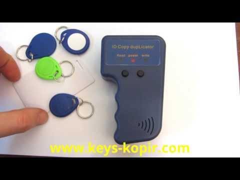 видео: Копирование домофононых ключей vizit  (Бесконтактные ключи rfid)