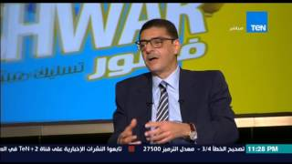 مساء الأنوار - ك. محمود طاهر : ك. صالح سليم