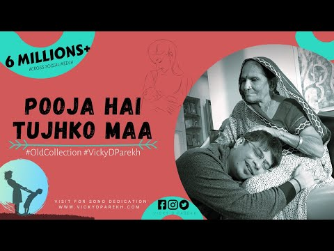 """POOJA HAI TUJHKO MAA"" 