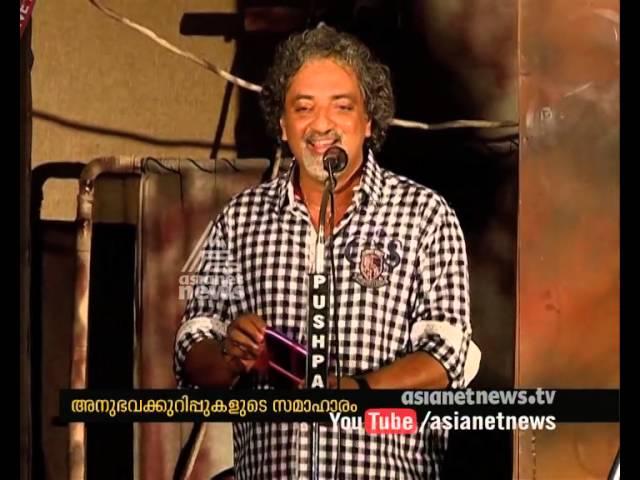 Poonaranga; Book of Joy Mathew Released