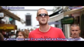 видео Перевод со словацкого| перевод на словацкий
