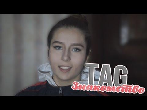 знакомства с татаркой или мусульманкой