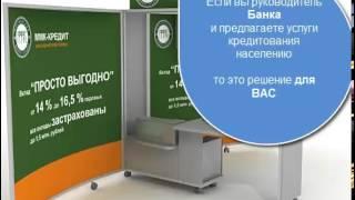 уникальное оборудование для бизнеса МОБИЛЬНЫЙ ОФИС(Пермский завод