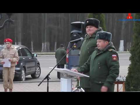 В Клинцах отмечают День ракетных войск и артиллерии