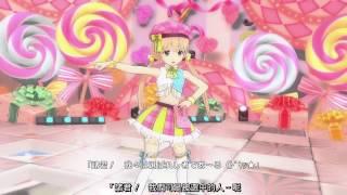 アイドルマスター OFA 双葉杏 「あんずのうた」(繁體中文字幕) thumbnail