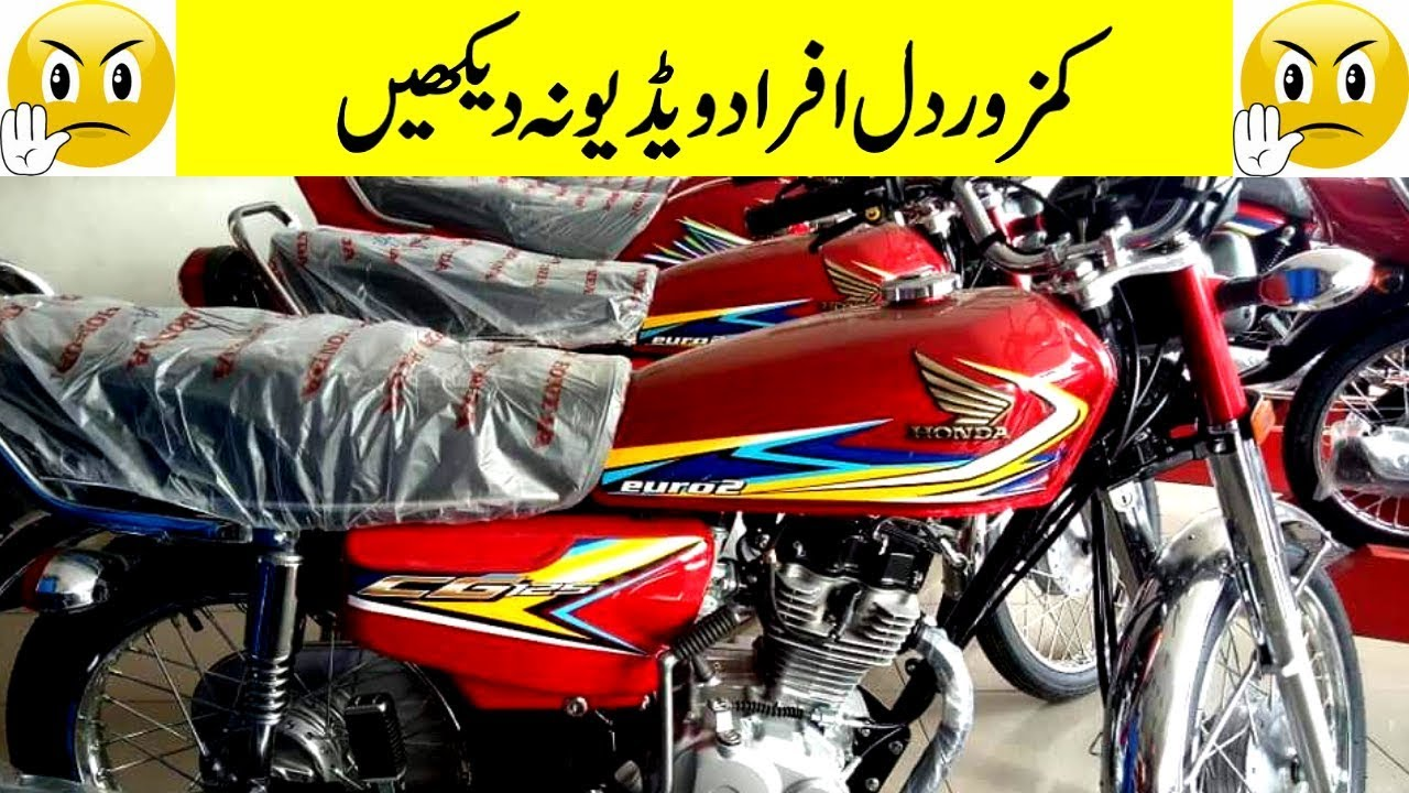 Honda Cg 125 New Model 2019 Available At Atlas Honda Showrooms In Pakistan Price Updates On Pk Bikes