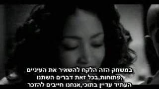 2Pac Unconditional Love HebSub מתורגם