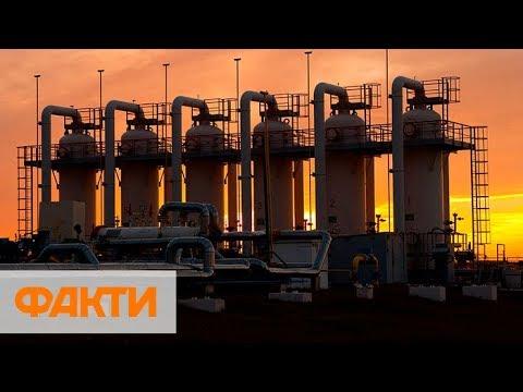 Иностранные компании хотят хранить газ в Украине - почему и сколько заработаем