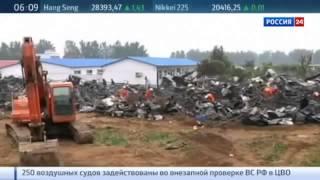 Видео укрытия террористами военной техники около гражданских объектов(, 2015-10-06T18:10:58.000Z)