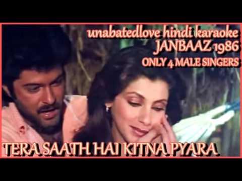 Tera Saath Hai Kitna Pyara (Janbaaz 1986) COVER SONG surtallayaduets