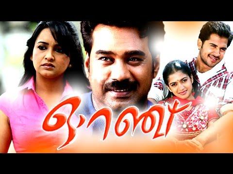 Malayalam Full Movie - Orange   Biju Menon,Lena,Kalabhavan Mani Romantic Movies