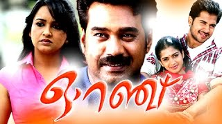 Malayalam Full Movie - Orange | Biju Menon,Lena,Kalabhavan Mani Romantic Movies