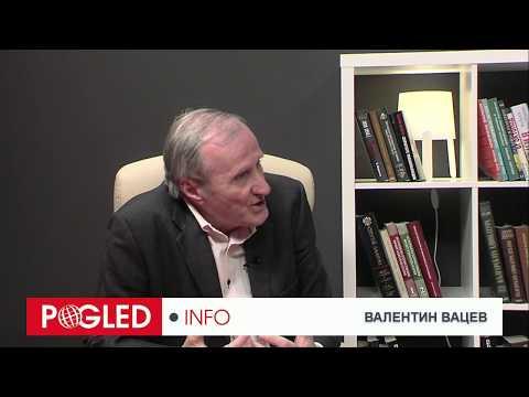 Валентин Вацев: Днес няма държавност, но има добре организирано бездържавие