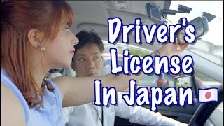 Going To Driving School in Japan! (Getting A Japanese Driver's License!) thumbnail