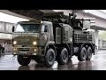 Зенитный Ракетно-Пушечный Комплекс «Панцирь-С1».
