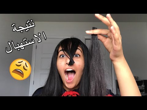 ليه البنات كذا؟؟ - فوانيسنيشن