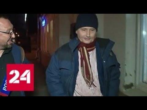 На премьеру фильма в Москве пришел ненавистник России - Россия 24