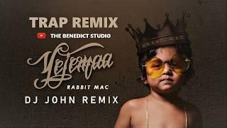 Cover images Yejemaa - Rabbit Mac  (DJ John Remix)