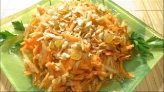 Салат с морковью, яблоком, грецкими орехами и изюмом