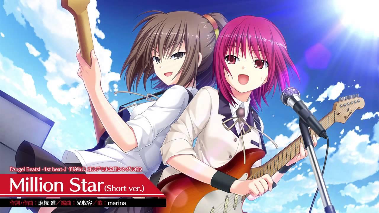 Million Star Short Ver Angel Beats 1st Beat 予約特典cd