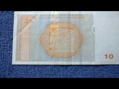 10 Konvertible Mark Bosnien und Herzegowina 2012 / 10 Convertible Mark Bosnia and Herzegowina 2012