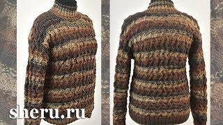 Женский или мужской свитер спицами Урок 128