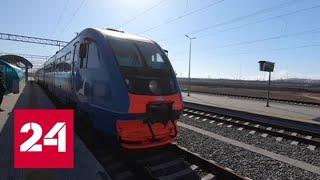 рельсобусы на Крымском мосту: от Керчи до Анапы теперь можно доехать за 2 часа - Россия 24
