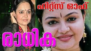 pattu padi urakkam njan seetha movie new songs by radhika thilak
