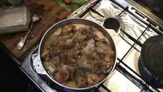 Курица В сливочном Соусе С  Французскими Травами.