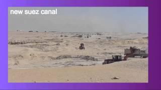 أرشيف قناة السويس الجديدة : الحفر فى 8سبتمبر 2014
