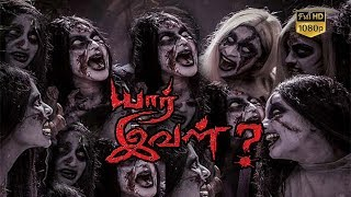 Horror Tamil Full Movie | New Tamil Movies | Yaar ival Latest Horror Movie Full HD Video