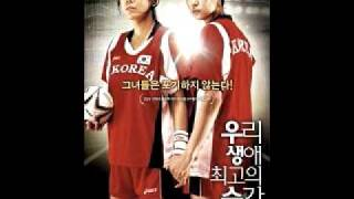 Películas Coreanas 4