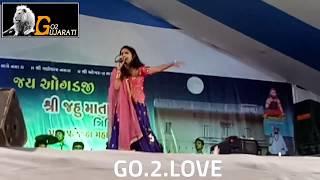Kinjal Dave || Jahu Dham Live Program 2018 || Kinjal Dave Dhainoj || GO2 GUJARATI