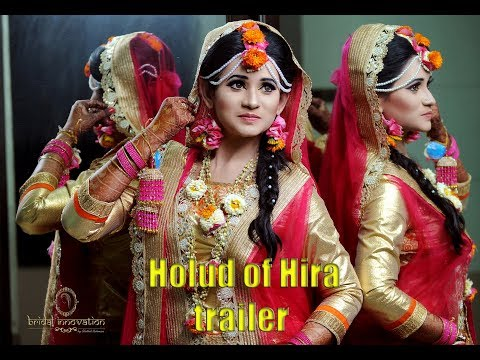 holud of Hira - trailer  © Bridal Innovation