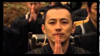 FILM: Zen, The Life Of Zen Master Dogen