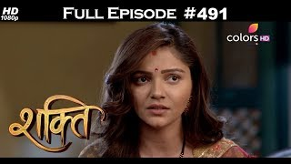 Shakti - 19th April 2018 - शक्ति - Full Episode