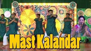 Lal Meri Pat Rakhiyo Bhala Jhoole Lalan | Dama Dam Mast Qalandar | Radhika Chopra | Superhit Song